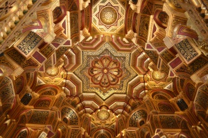 Arab Room, Cardiff Castle